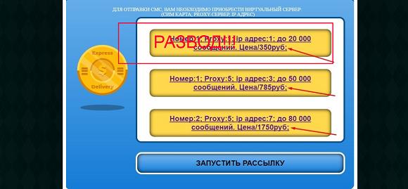 13 581 рублей в прямом эфире-отзывы о разводе
