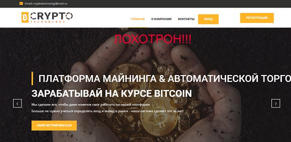 Деньги в сети. Блог о заработке в интернете-отзывы о лохотроне