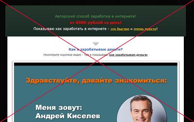 Как заработать 6000 рублей в день в интернете как в интернете заработать 500