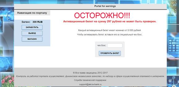 Показываю как зарабатывать 1500-5000 рублей в день. Отзывы о createdream