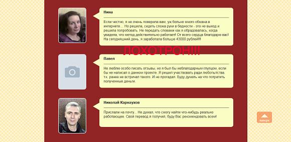 BONUSMONKEY. Программа сборщик бонусов v.2.18-отзывы