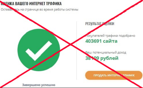 Заработок 30 000 рублей в день от CASH ZONE-отзывы о лохотроне
