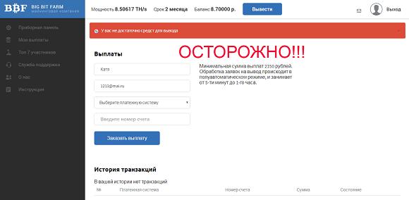 Социальная страница Елены Кузнецовой-отзывы о лохотроне