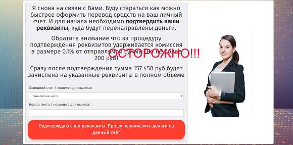 Денежное поощрение пользователей интернета-отзывы о лохотроне
