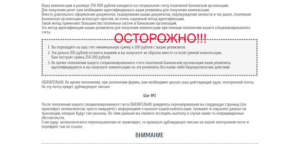 Международная Ассоциация Криптовалют CryptaPolic-отзывы о лохотроне