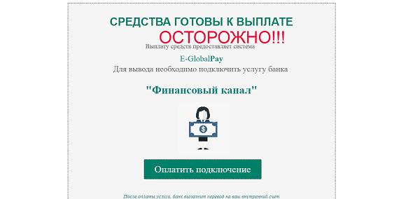 Мастер класс от Алексея Палканова-отзывы о лохотроне