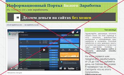 сайт александра по заработку в интернете