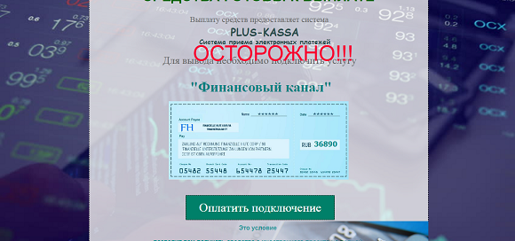 Блог Елены Матвейчук и платформа Finanzielle Hilfe-отзывы о лохотроне