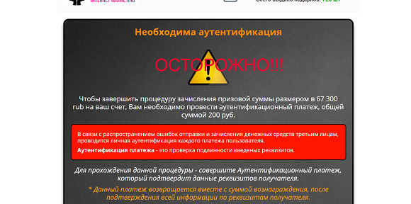 Европейское сообщество интернет маркетинга-отзывы о лохотроне