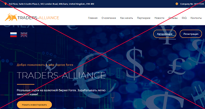Торги на валютной бирже отзывы скачать что где когда форекс клуб