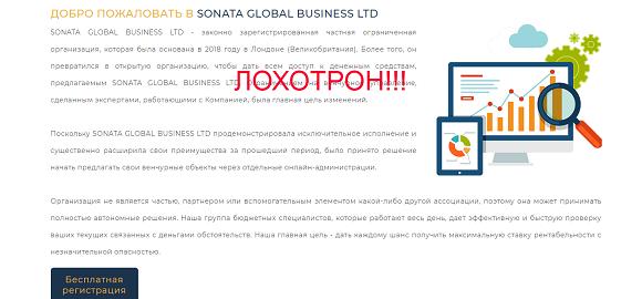 Проект Sonatabit.com — отзывы