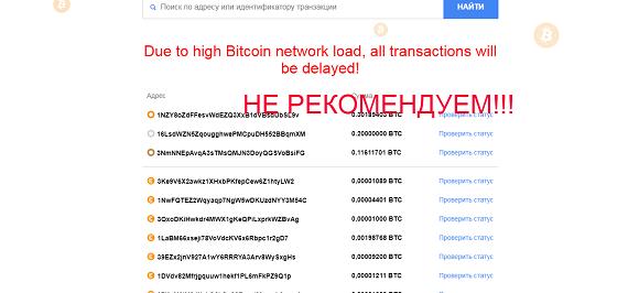 Cryptobrowser.site - отзывы о проекте