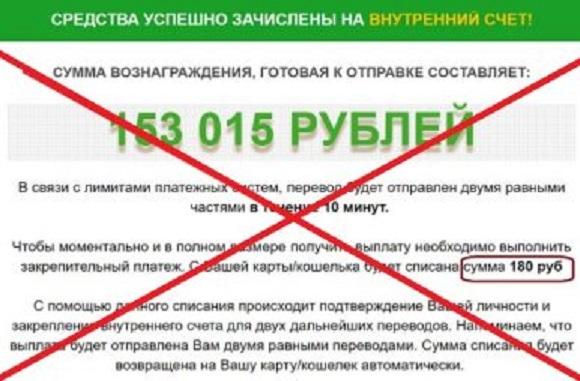 Ежемесячный мотивированный опрос граждан о платежной системе ПАО Сбербанк России: отзывы