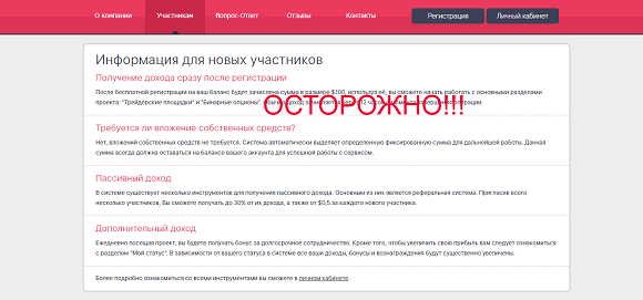 CupOne - партнерская программа cupone.net