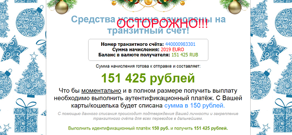Mail Giveaway - акция Happy E-mail отзывы