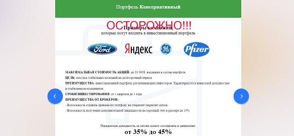 FMC - инвестиционная компания f-m-c.ru