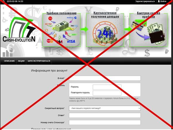 Cash Evolution - обзор обменника и отзывы