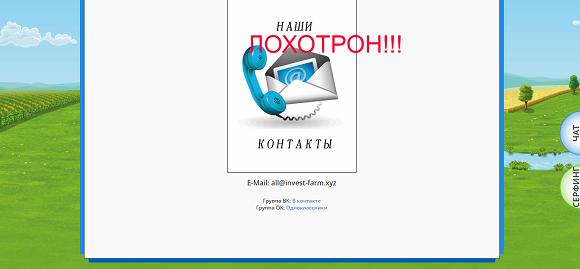 Отзыв об игре ooo-razdolbai.su