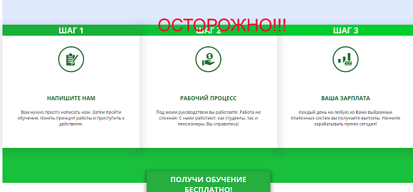 Заработок на обмене валют Онлайн отзыв