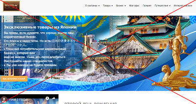 Beverlee Club - отзывы и обзор кальция с Японии