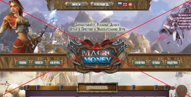 игра королевство с выводом денег отзывы