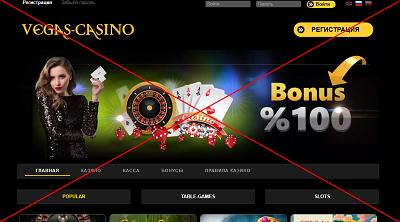 Казино онлайн комментарии большое казино в контакте