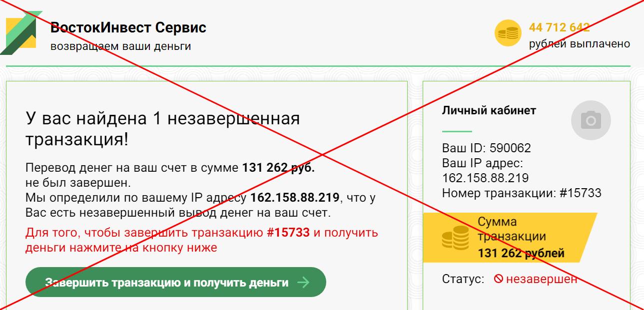 деньги в долг без залога под расписку от частного лица москва