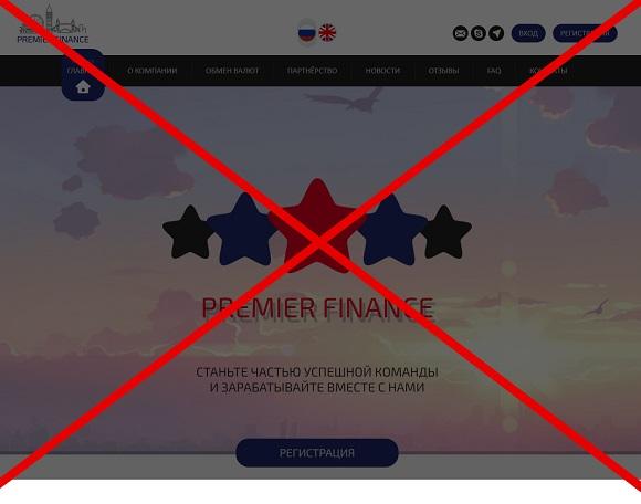 Premier Finance - Реальные отзывы