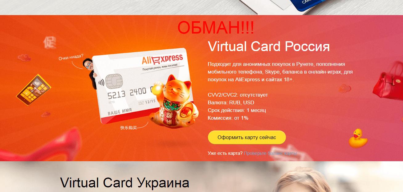 Реальные отзывы о 365 Cards - сомнительные карты