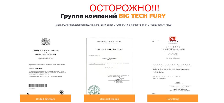 Реальные отзывы о BtcFury - доход с btcfury.io