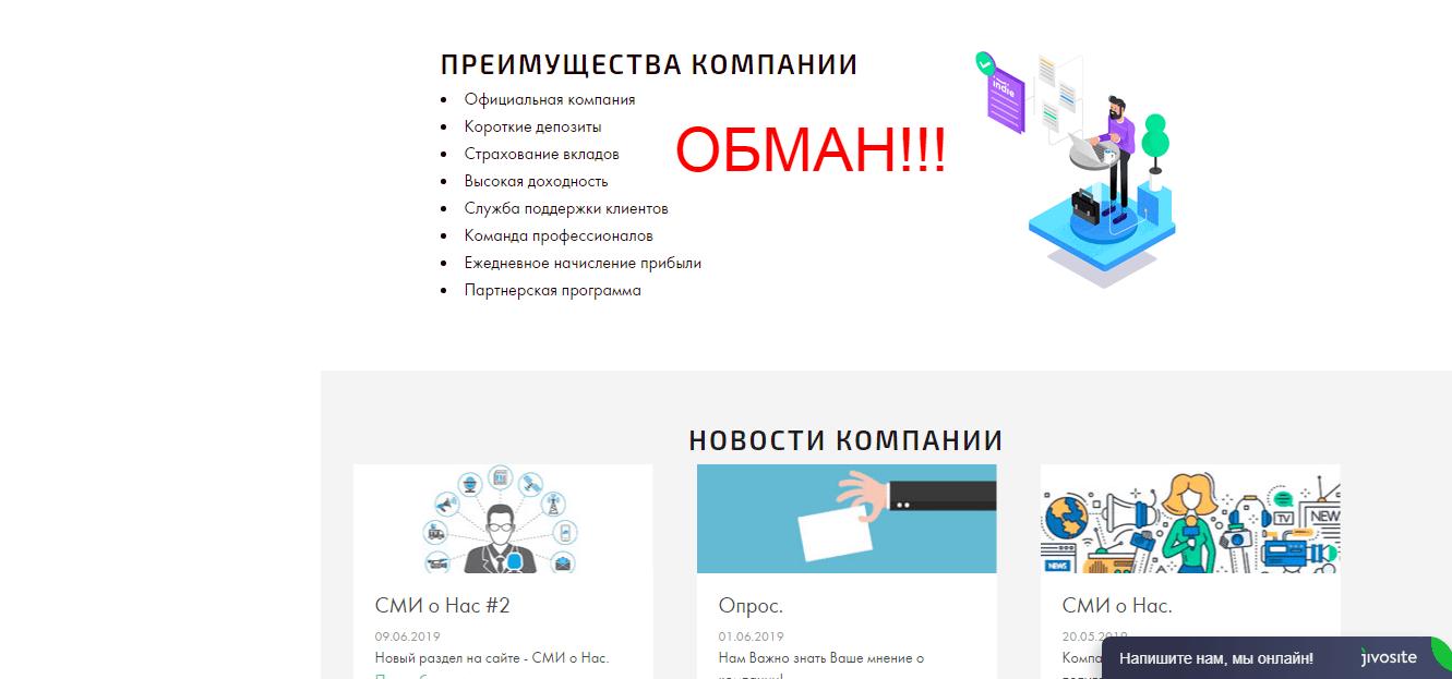 IT Business Company - отзывы о инвестициях itbusc.com