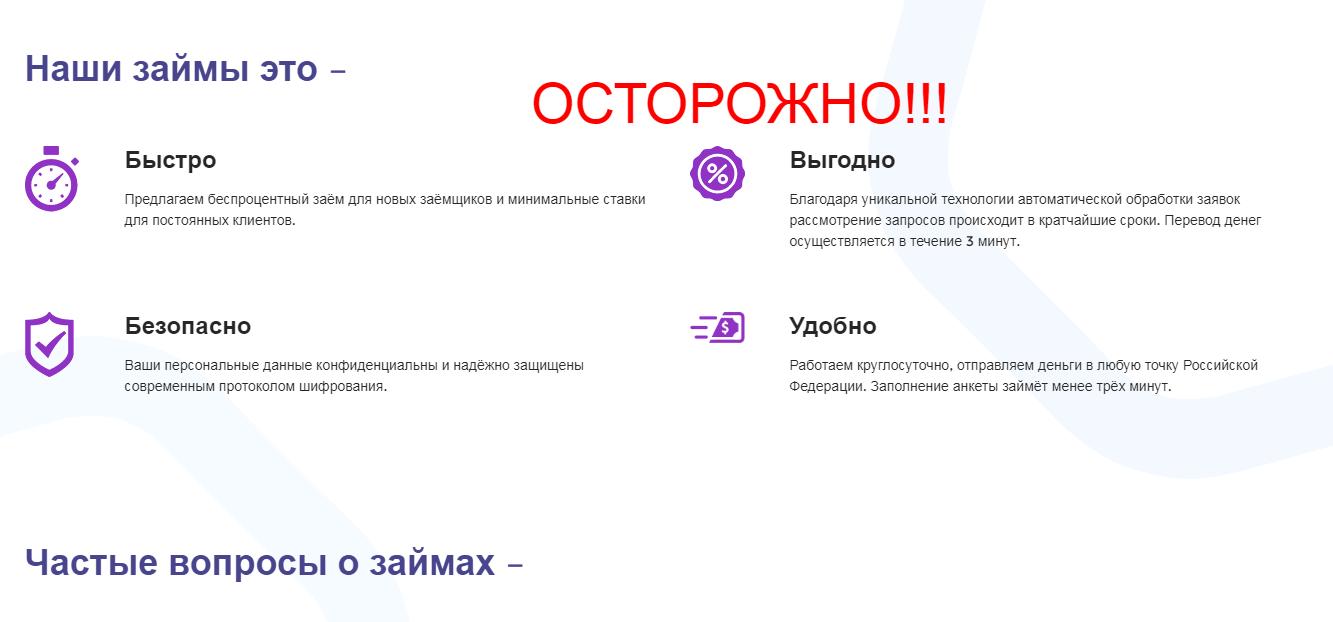 хоррор карты для майнкрафт 1.12.2 на двоих на русском со скримерами