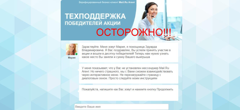 Акции Эдуарда Абрамова - реальные отзывы