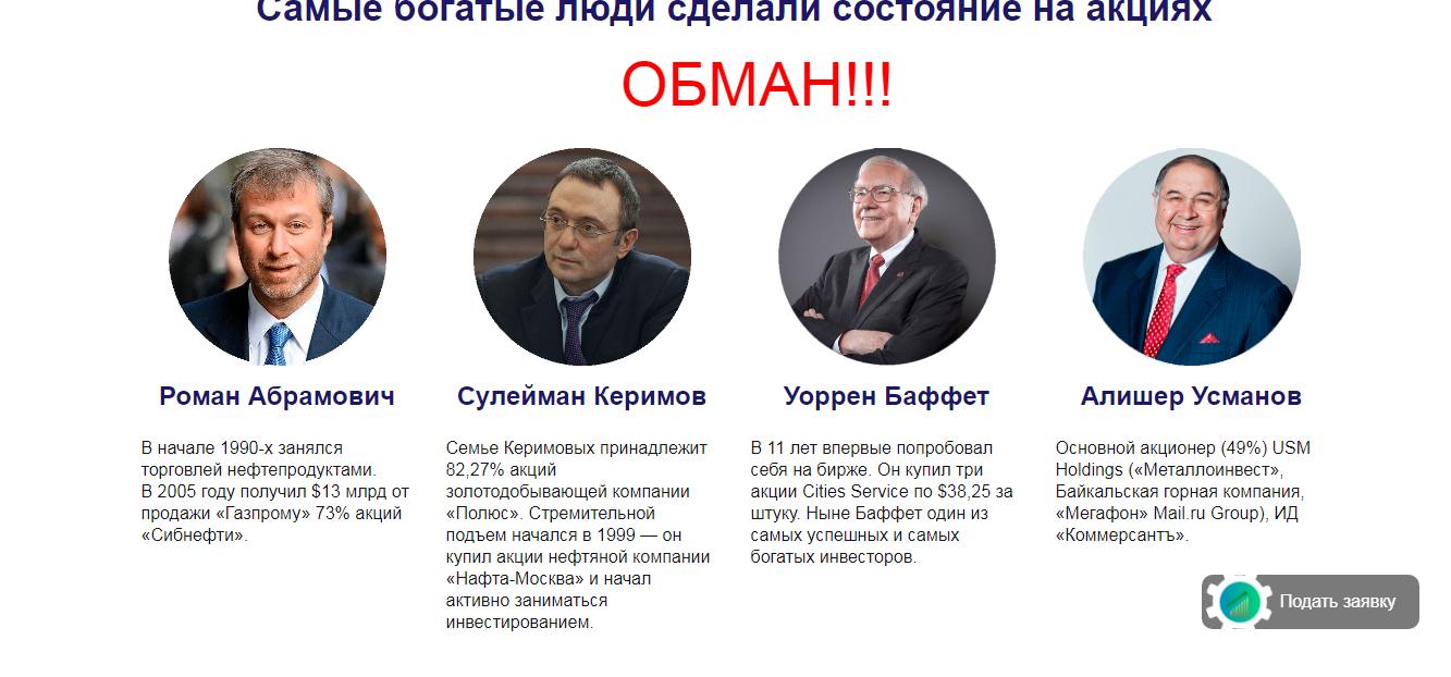 Finance Expert - реальные отзывы о finance-expert.club