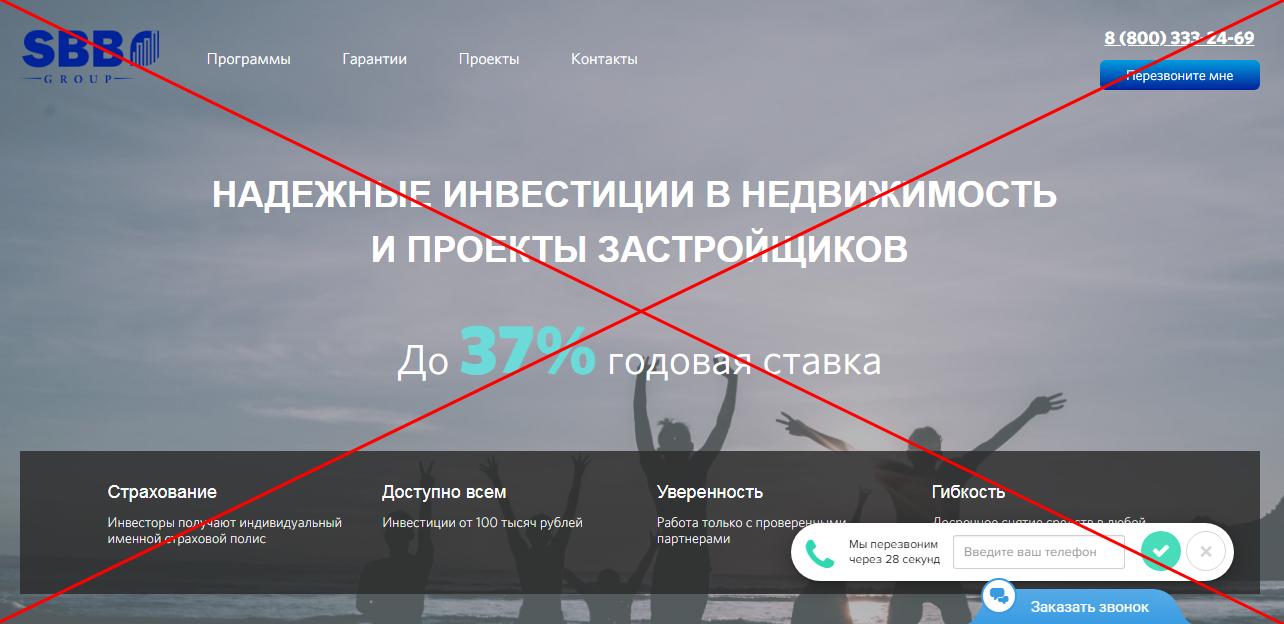 кредит под залог автомобиля новосибирск совкомбанк