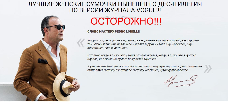 Beauty-exclusivity.ru - отзывы о магазине