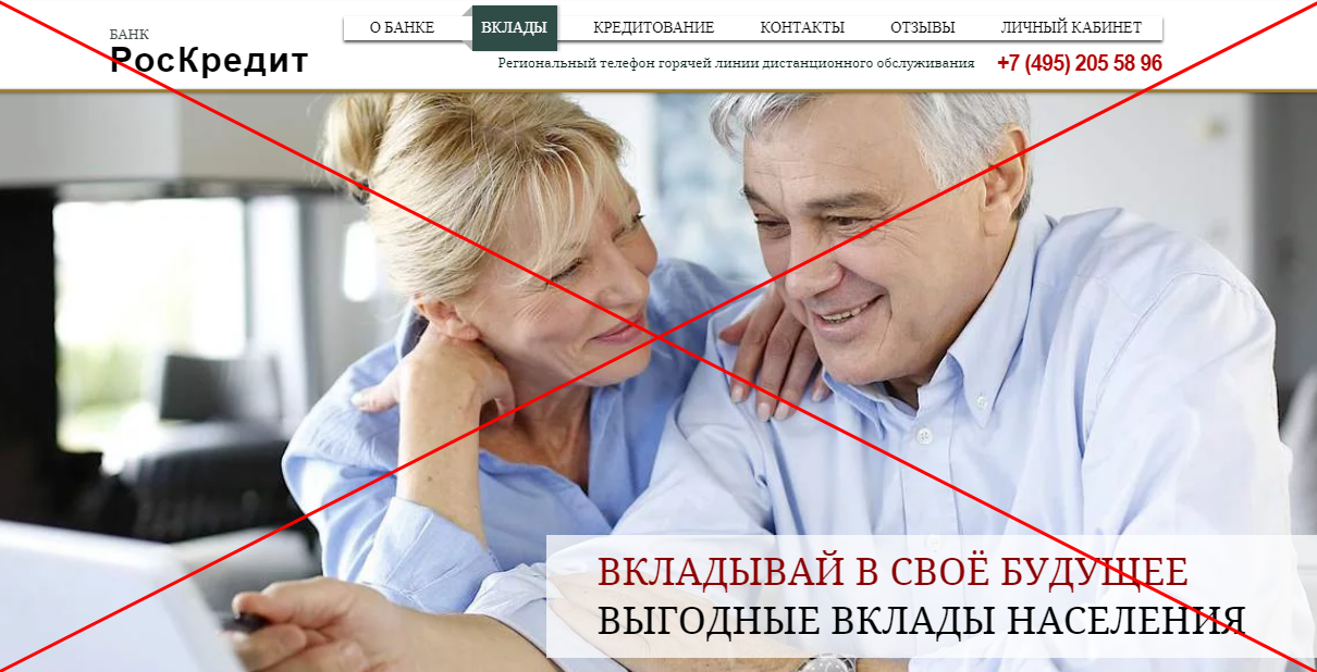 почта банк заявка на кредит онлайн потребительский кредит