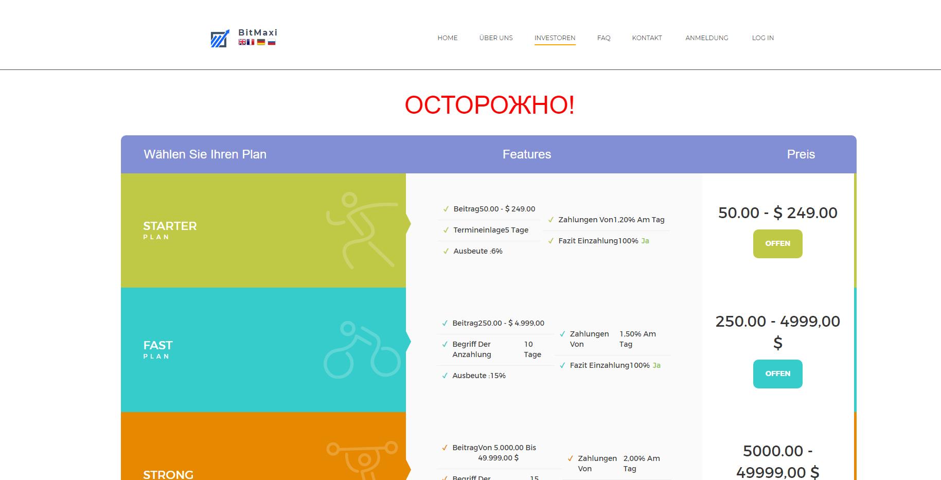Bitmaxi - обзор и отзывы о bitmaxi-capital.ru