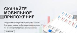 Брокер LBLV - реальные отзывы о брокере lblv.ru