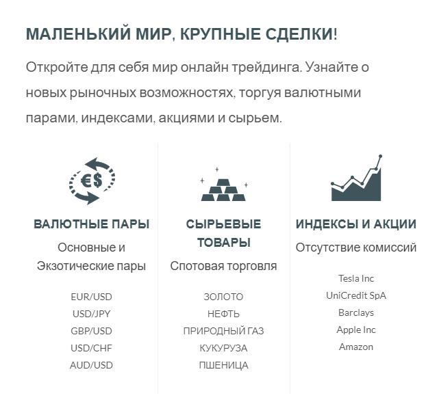 LBLV плюсы