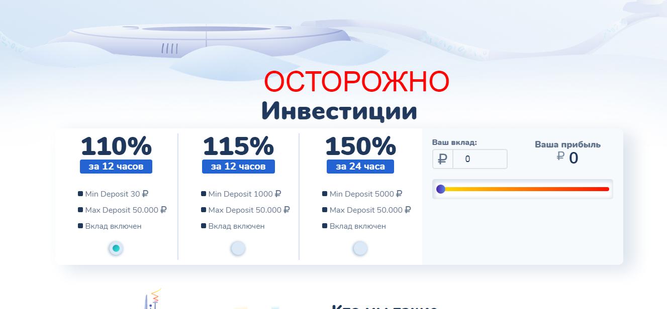 Livistica - реальные отзывы о livistica.club