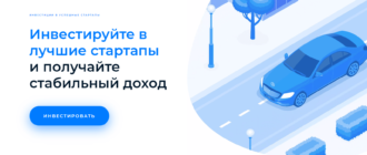 Отзывы о Startupfund - обзор startupfund.ltd