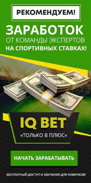 Вернуть деньги