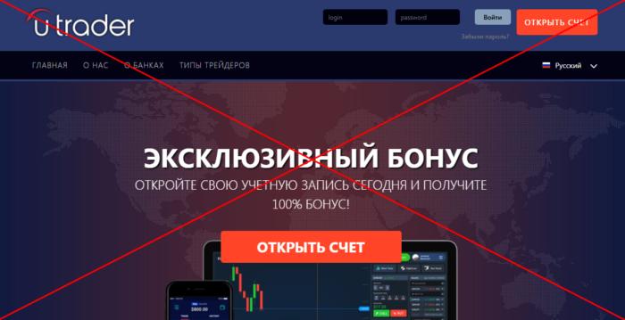 Кредит пенсионеру в москве