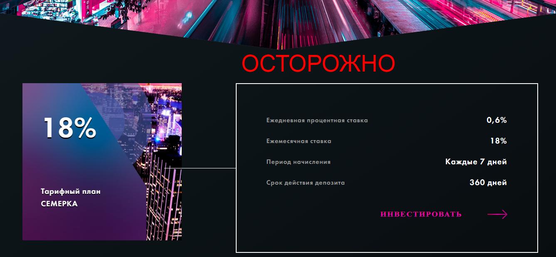 Centcompany.com - реальные отзывы о ООО Центр