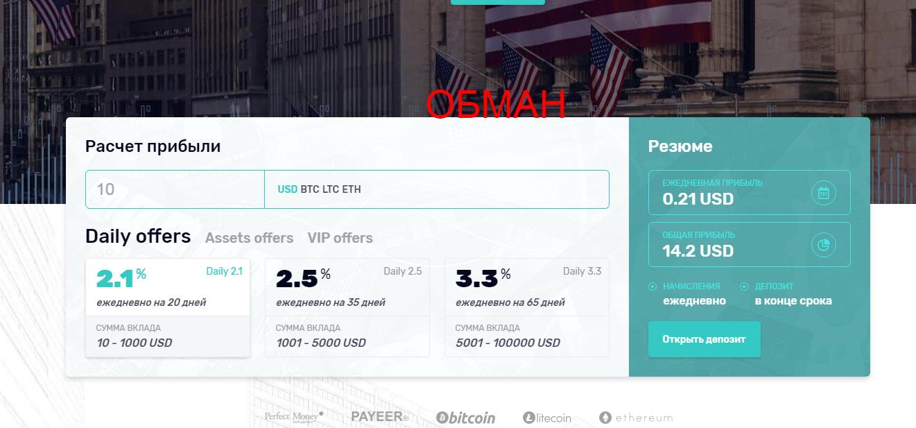 USD Capital Group - отзывы и обзор брокера usd.capital