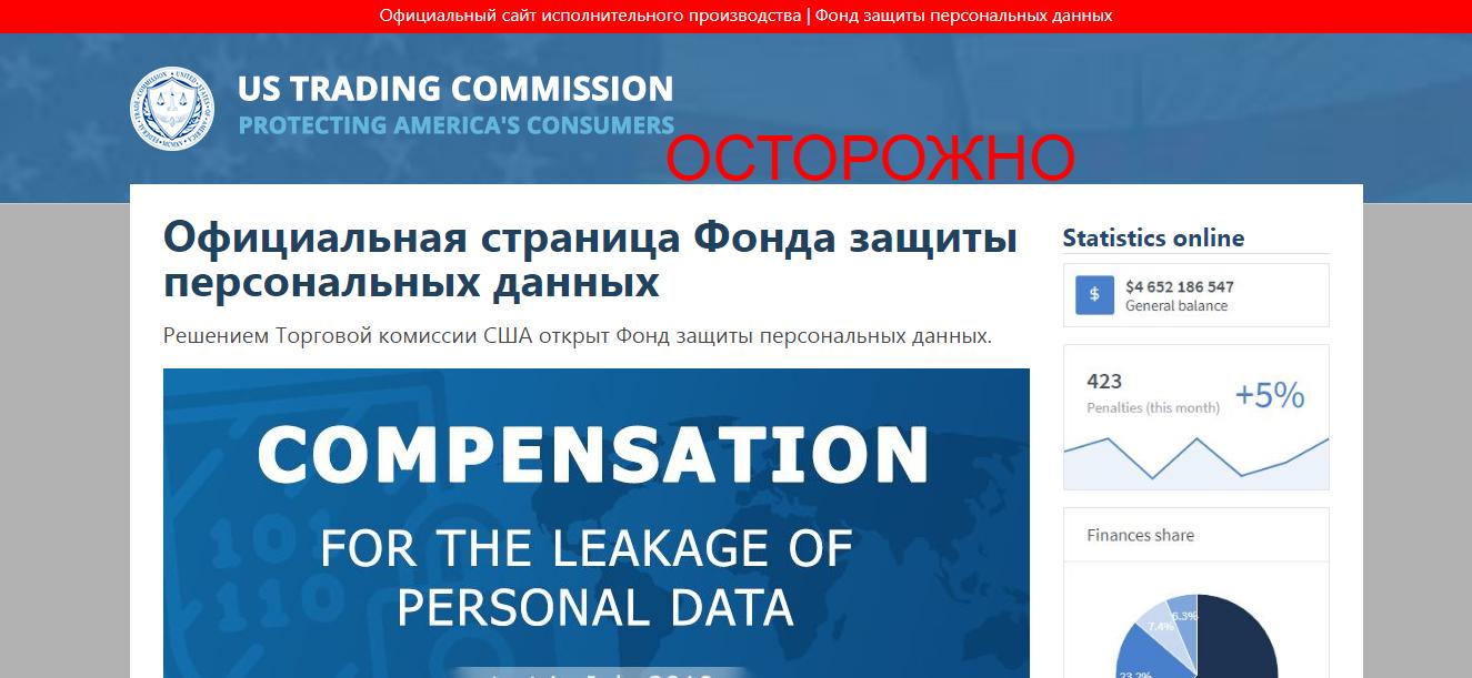 Личный блог Евгения Миронова - отзывы о разводе. Фонд защиты персональных данных