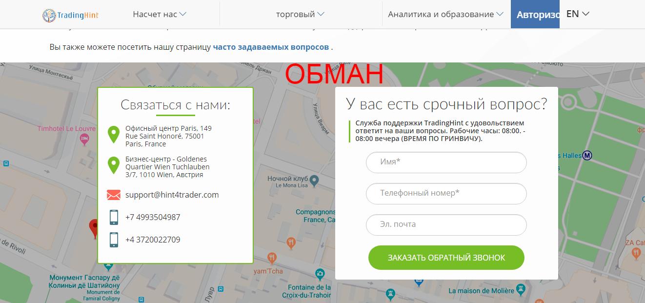 Городской сберегательный центр (gorsbercenter.ru) - какие отзывы? Обзор конторы