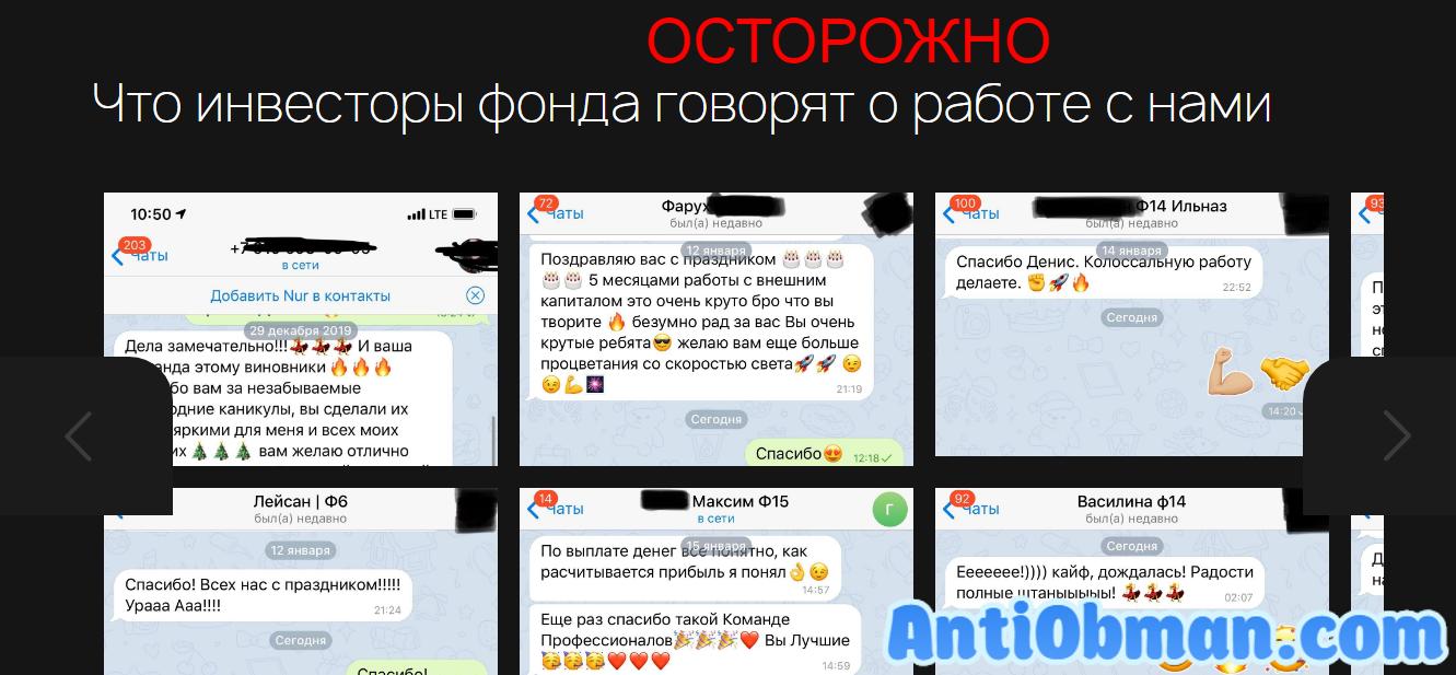 Gafarov and partners (gap-fin.com) - реальные отзывы. Развод?