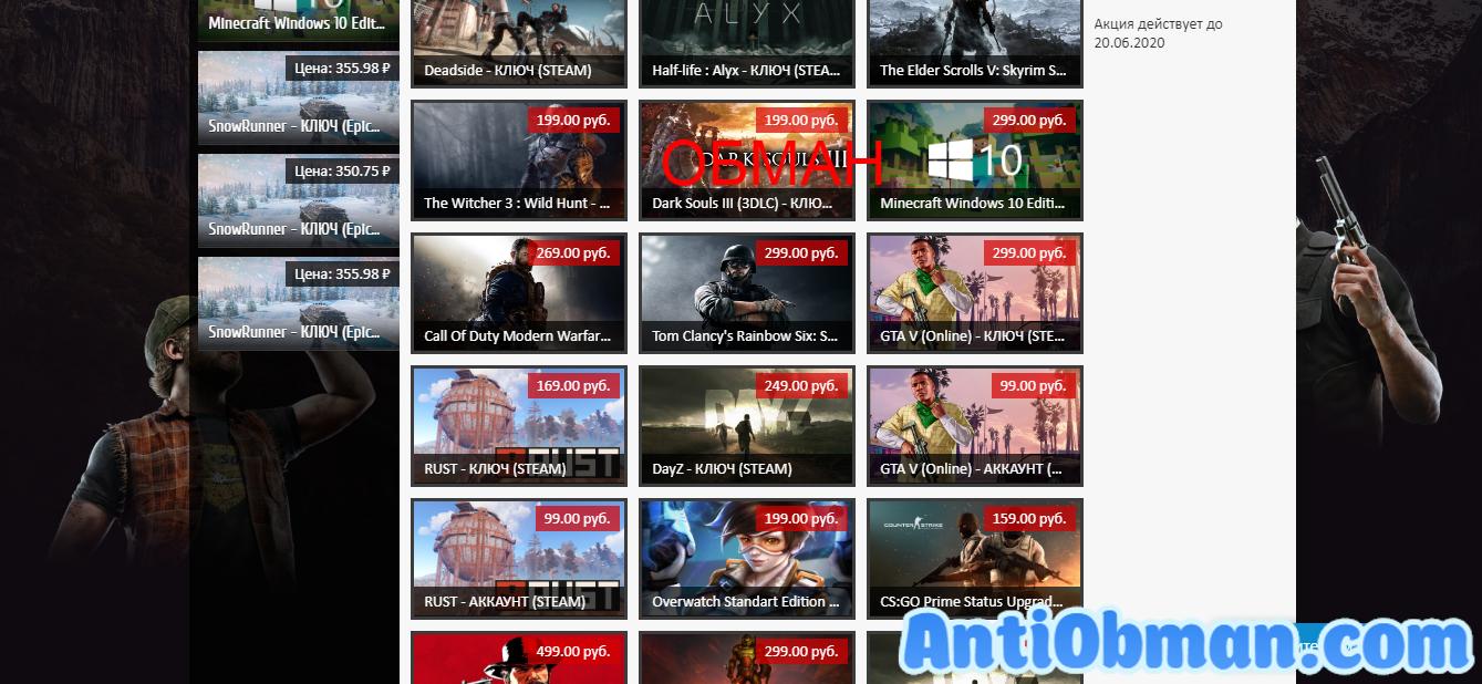 Best Gamer - реальные отзывы. Проверка best-gamer.ru